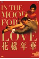 Poster In the Mood for Love