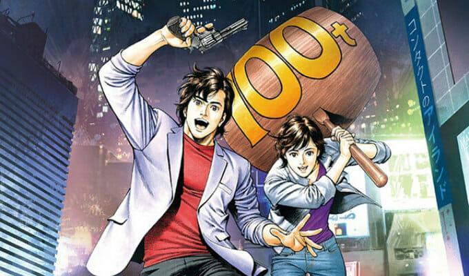 City Hunter Ryo e Kaori manga