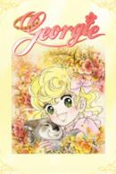Poster Georgie