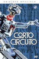 Poster Corto circuito