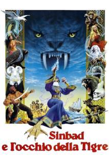 Poster Sinbad e l'occhio della tigre