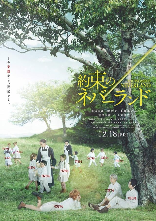 The Promised Neverland poster film