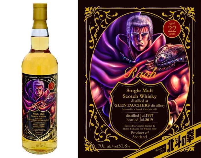Il whisky dedicato a Raoh