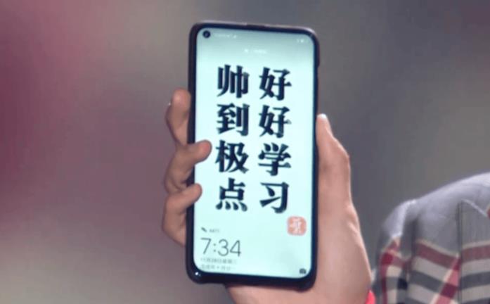 Il Huawei Nova 4 svelato da Jackson Yee