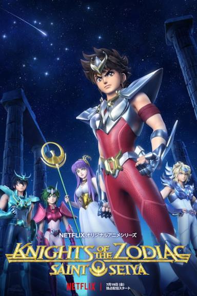 Poster Saint Seiya: I Cavalieri dello zodiaco
