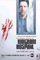 Poster Stephen King's Kingdom Hospital
