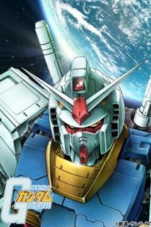 Poster Mobile Suit Gundam