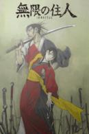 Poster Blade of the Immortal