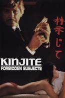 Poster Soggetti proibiti