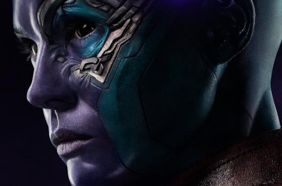 Il profilo di Nebula