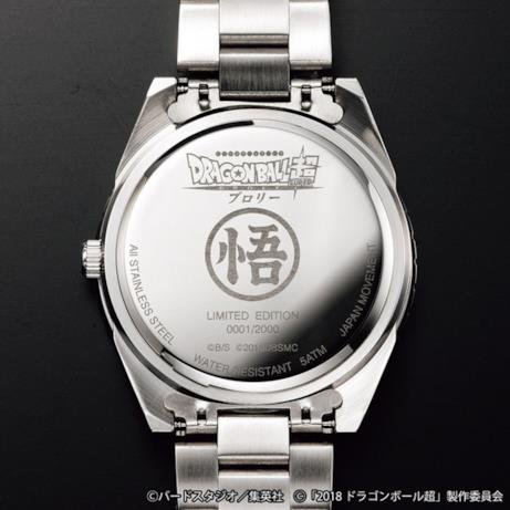 Simbolo Goku Dragon Ball