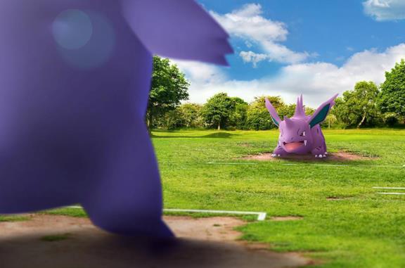 Una sfida tra Allenatori in Pokémon GO