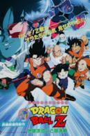 Poster Dragon Ball Z - La grande battaglia per il destino del mondo
