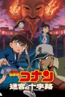 Poster Detective Conan: La mappa del mistero