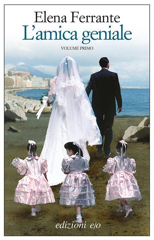 Cover del libro L'amica geniale 1