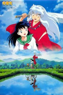Poster Inuyasha