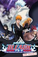 Poster Bleach: The DiamondDust Rebellion