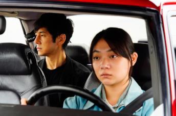 I protagonisti di Drive My Car