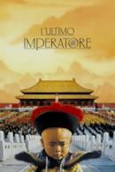 Poster L'ultimo imperatore
