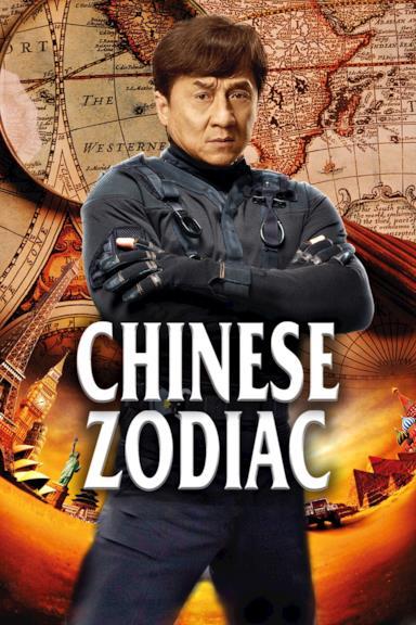 Poster Chinese Zodiac
