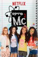 Poster Project Mc²