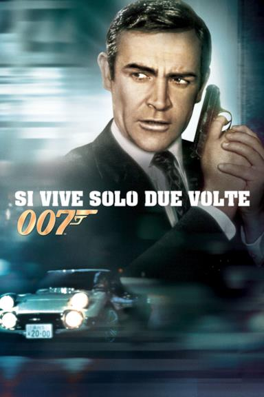 Poster Agente 007 - Si vive solo due volte