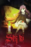 Poster Shiki