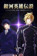 Poster Legend of the Galactic Heroes: Die Neue These
