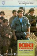Poster Agente speciale Kiki Camarena - Sfida ai narcos