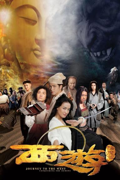 Poster Journey to the West: Conquering the Demons