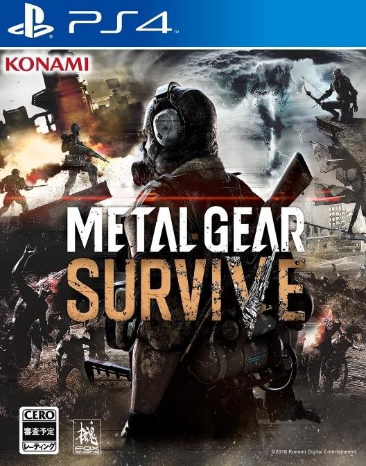 Metal Gear Survive è disponibile per PC, Xbox One e PlayStation 4