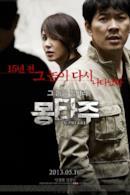 Poster Mong-ta-joo