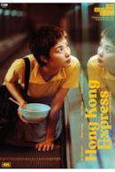 Poster Hong Kong Express (rest. 2021)