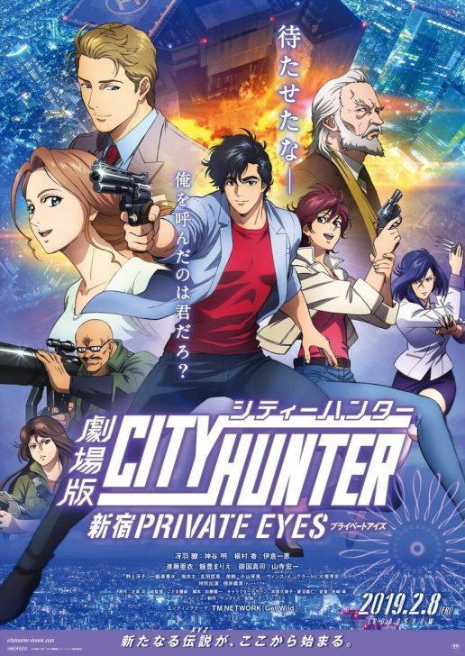 City Hunter Shinjuku Private Eyes poster