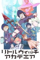 Poster Little Witch Academia