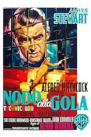 Poster Nodo alla gola