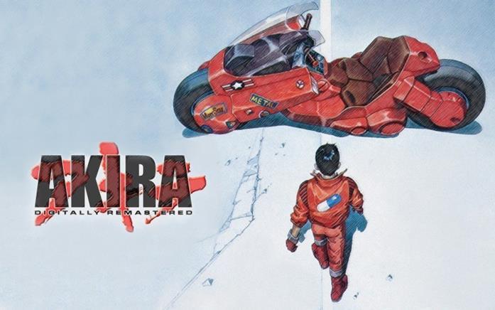 Akira film animato