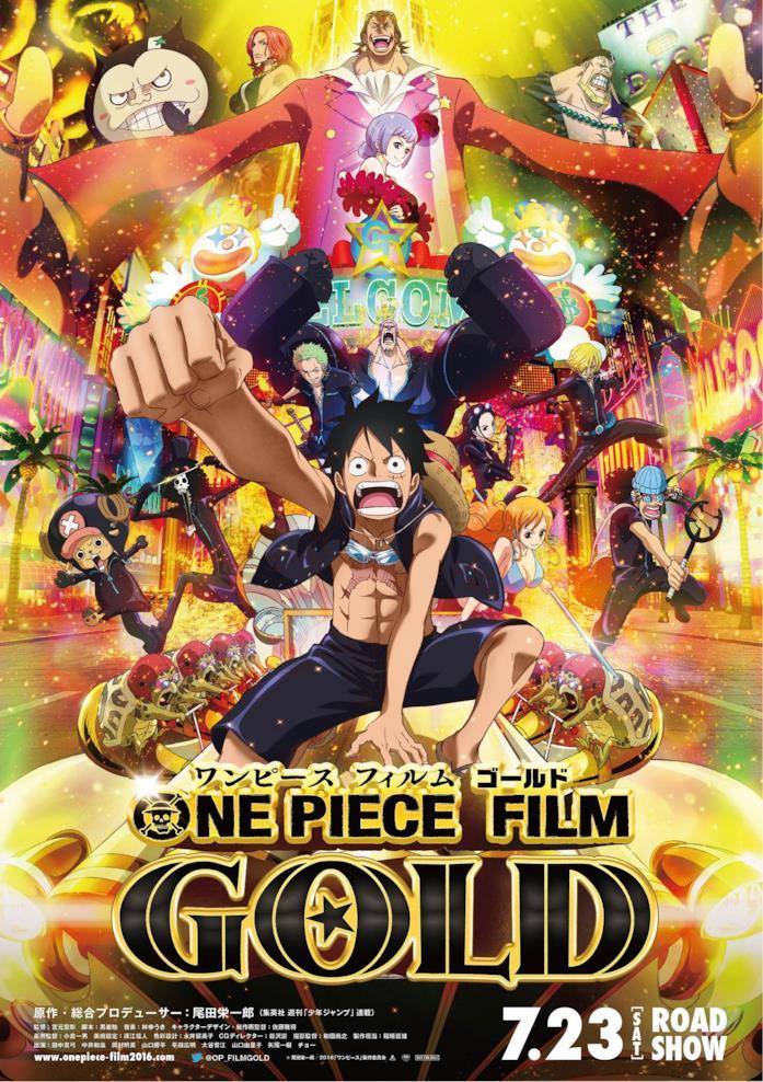 One Piece Gold movie