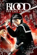 Poster The Last Vampire - Creature nel buio