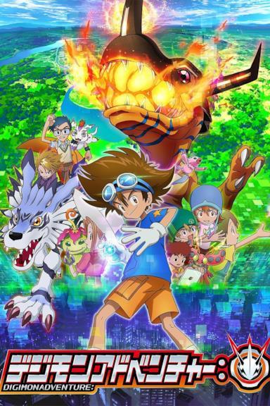 Poster Digimon Adventure: 2020
