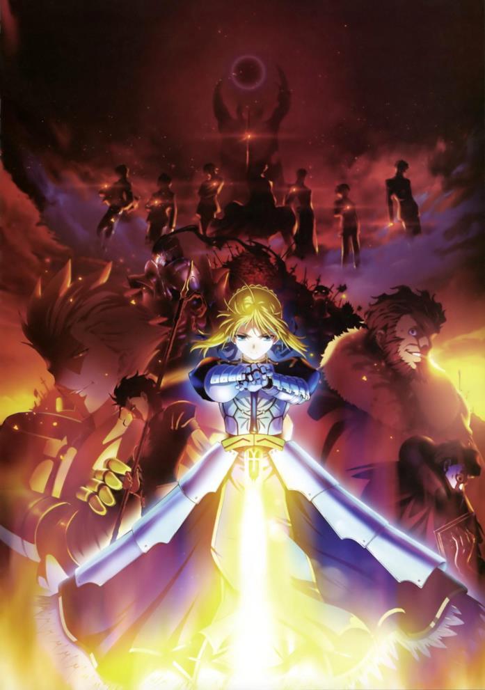 Fate Zero prequel