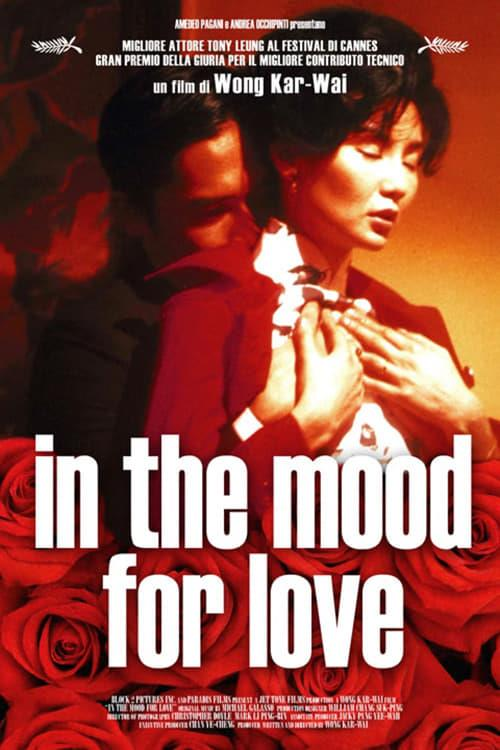 In the Mood for Love: poster