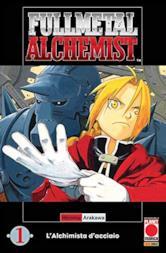 Fullmetal Alchemist N° 1 - Ristampa - Planet Manga - Panini Comics - ITALIANO