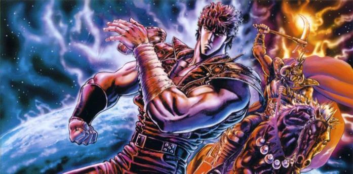 Ken il Guerriero manga