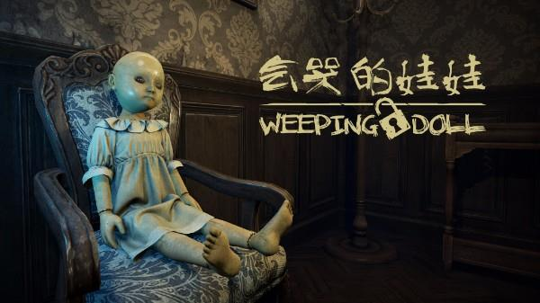 Titolo del gioco Weeping Doll