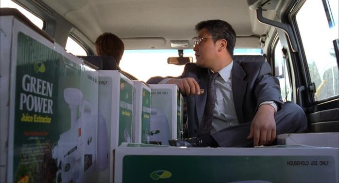 Il detective Park è diventato commerciante nel finale di Memorie di un assassino