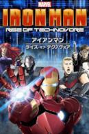 Poster Iron Man - Rise of technovore