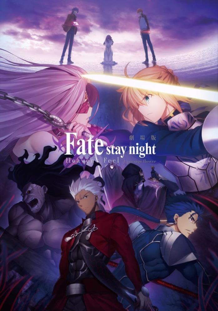 Fate Heaven's Feel trilogia