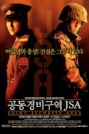 Poster Joint Security Area