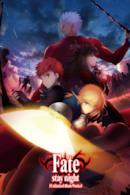 Poster Fate/stay night: Unlimited Blade Works